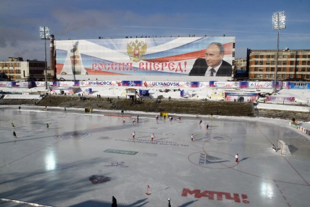 Центральный стадион «Труд», г. Ульяновск