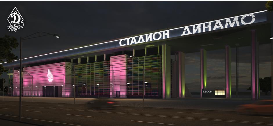 Освещения стадиона Динамо-Кубань